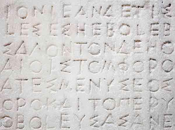 alfabet fonetyczny